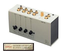 AS-4III LUXMAN(ラックスマン) RCAタイプチャンネルセレクター