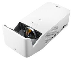HF65LS LG [エル・ジー] 超短焦点LED光源プロジェクター