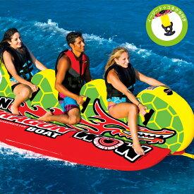 バナナボート トーイングチューブ 3人乗り マリンスポーツ WOW (ワオ) ドラゴンボート