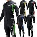 ウェットスーツ メンズ 2ピース ジャケット ロングジョン BODY GLOVE ボディグローブ トルク ジャケット&ジョン2 ウエットスーツ