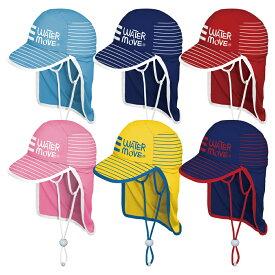 【お買い物マラソン限定!エントリー でポイント10倍】 子供用 帽子 外遊び アウトドア 紫外線対策 WATERMOVE (ウォータームーブ) サマーキャップ