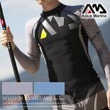 メンズラッシュガード長袖Tシャツ紫外線対策AQUAMARINAアクアマリーナDIVISIONラッシュガード長袖メンズ