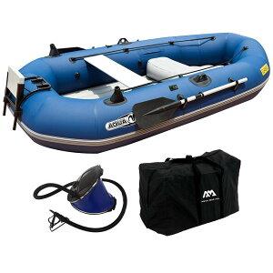 ゴムボート 釣り ミニボート フィッシングボート モーターマウント付き AQUA MARINA (アクアマリーナ) クラシック300 エンジンモーターマウント付き 4人乗り