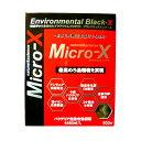 マイクロエックス Micro-X 800ml『ろ材』 _lga