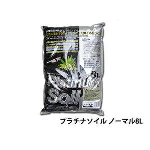 プラチナソイル ノーマル 8L 『ソイル・砂・砂利』