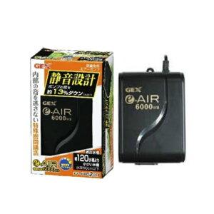 GEX e〜AIR イーエアー 6000WB 90cm〜120cm水槽用エアーポンプ 静音