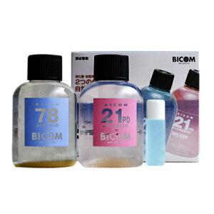 バイコム スタータキット 110ml×2本 (淡水用) 『調整剤/バクテリア』