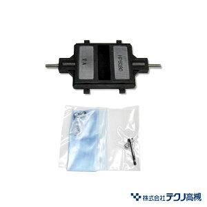 テクノ高槻 ハイブローHP-60・HP-80用 ロッドパーツ『補修部品-テクノ高槻』