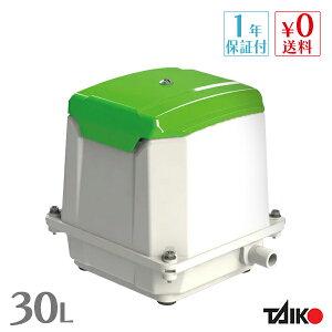 新品 世晃 JDK-30 エアーポンプ 静音 省エネ型 電動 浄化槽ブロワー 浄化槽エアーポンプ 浄化槽ブロアー 浄化槽ポンプ 浄化槽エアポンプ 電動ポンプ 住まい インテリア 工具DIY用品 電動工具