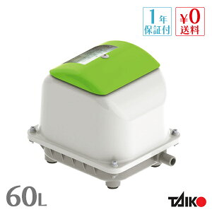 新品 世晃 JDK-60 エアーポンプ 静音 省エネ型 電動 浄化槽ブロワー 浄化槽エアーポンプ 浄化槽ブロアー 浄化槽ポンプ 浄化槽エアポンプ 電動ポンプ 住まい インテリア 工具DIY用品 電動工具