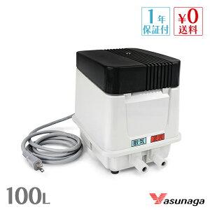 安永 EP-100H2T(S)-L EP-100H2T(S)-R エアーポンプ 浄化槽ブロワー 浄化槽エアーポンプ 浄化槽ブロアー エアポンプ ブロワー