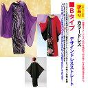 ▼訳あり!返品不可《M〜5Lサイズ》【フォーマル】カラードレス Bタイプ デザインドレスストレート