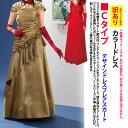 ▼訳あり!返品不可《M〜3Lサイズ》【フォーマル】カラードレス Cタイプ デザインドレスフレアスカート