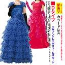 ▼訳あり!返品不可《M〜3Lサイズ》【フォーマル】カラードレス  Dタイプ デザインドレスボリュームスカート