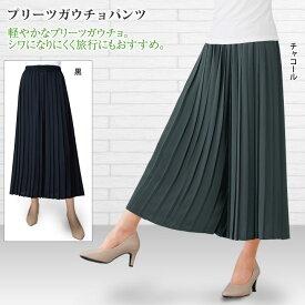 新商品《M・LLサイズ》【パンツ】プリーツガウチョパンツ2色