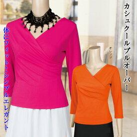 期間限定セール500円【トップス】《LLサイズ》7分袖カシュクールプルオーバー2色ピンク・オレンジgtk003c