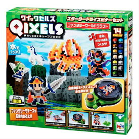 メガハウス QIXELS スタータードライスピナーセット ファンタジーワールドクラフト