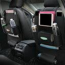 【送料無料】シートバックポケット 収納・ホルダー車 カー用品 車用品 車載 車載用 車内 PUレザー製 取り付け簡単 後…