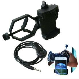 望遠鏡・顕微鏡 スマホ取り付け アダプター ホルダー 接眼レンズ径23mm-44mm
