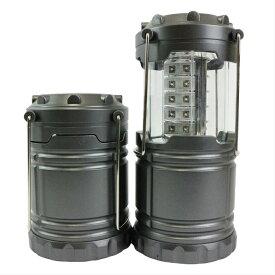LED ランタン アウトドアライト 折りたたみ式 超軽量 明るさ調節可能 アウトドアで大活躍! (2個セット)