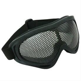 タクティカル メッシュ ゴーグル サバゲー装備 メガネ 保護 スチールメッシュ 通気性 曇らない フェイス用 サバイバルゲーム (ブラック)