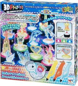 メガハウス 3Dドリームアーツペン クリスタルライトアップセット (3本)
