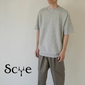 SCYE / サイ / サイベーシックス / メンズ / ヴィンテージ吊り裏毛 半袖スウェットシャツ / 5119-21612
