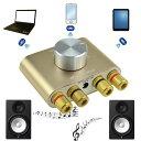 Bluetooth スピーカーアンプ 2チャンネル 50W×2 パワーアンプ ステレオスピーカー F900