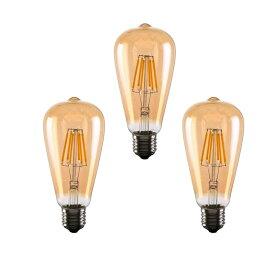【3個】LED フィラメント 電球 琥珀色 6W ( 60W 相当) エジソン電球 金口 E26 ゴールド 2700k PSE レトロ アンティーク エジソンランプ
