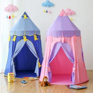 キッズテント 子供用テント サーカステント 子供秘密基地 収納バッグ付 男の子 女の子