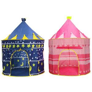 ッズテント 子供用テント 折り畳み式 おもちゃハウス 男の子 女の子