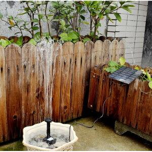 ソーラー 噴水 ソーラーポンプ 噴水ポンプキット 太陽光発電 庭 ガーデン 散水キット
