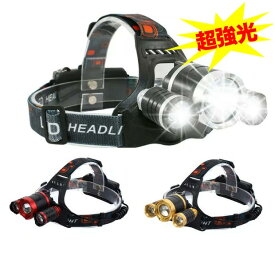 LED ヘッドライト ヘッドランプ 3ライト 充電式 キャンプ/釣りなど 6000lm 【訳あり品】