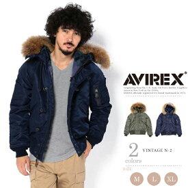AVIREX 公式通販   ヴィンテージ N-2/ VINTAGE N-2(アビレックス/アヴィレックス)【送料無料】メンズ 男性
