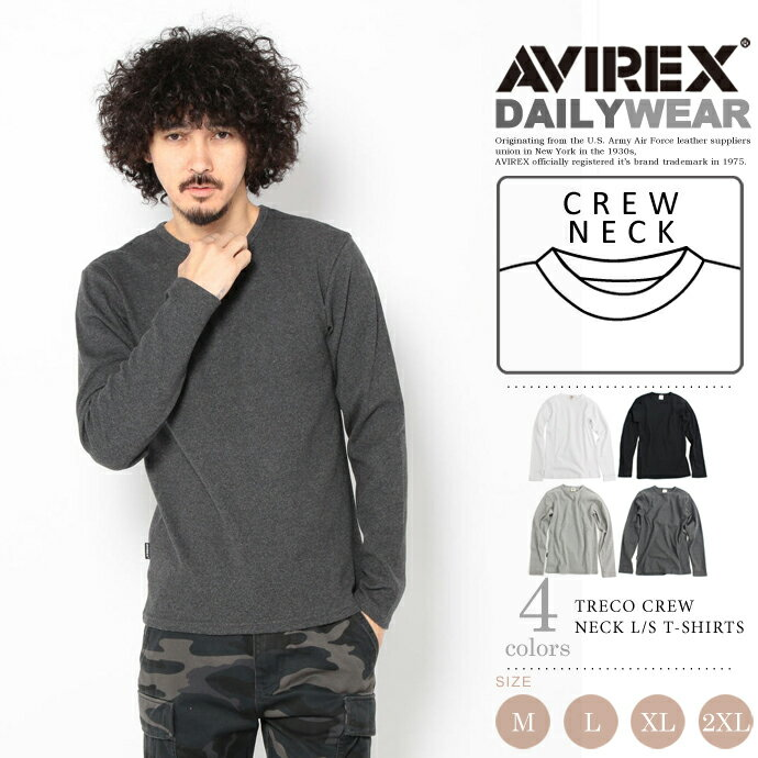AVIREX 公式通販・DAILY WEAR | デイリー クルーネック ロングスリーブ ティーシャツTRECO CREW NECK L/S T-SHIRTS(アビレックス/アヴィレックス)