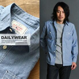 AVIREX 公式通販・DAILY WEAR   デイリー ロングスリーブ シャンブレー ワークシャツDAILY L/S CHAMBRAY WORK SHIRT