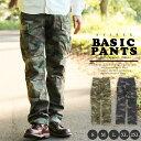 AVIREX 公式通販|アビレックスの人気シリーズ カモフラージュ ファティーグ カーゴ パンツ女性の方でもワイドなスタイルで履けるCAMOUFLAGE FATIGUE PANTS(アビレックス/アヴ