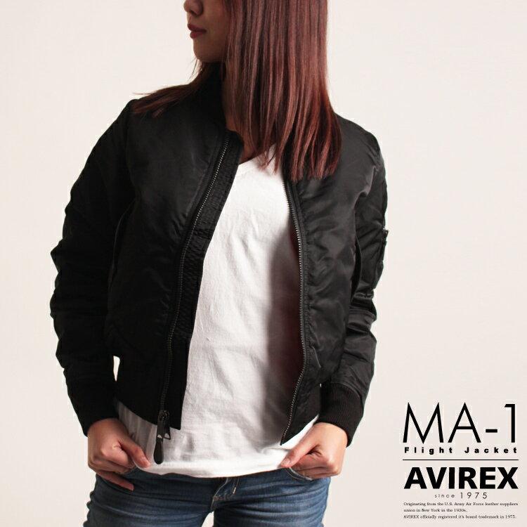 AVIREX 公式通販 | 今流行のエムエーワンが現在風シルエットにアップデートしたモデル登場!レディースフライトジャケット ボンバージャケットLADIES MA-1 COMMERCIAL(アビレックス/アヴィレックス)【送料無料】