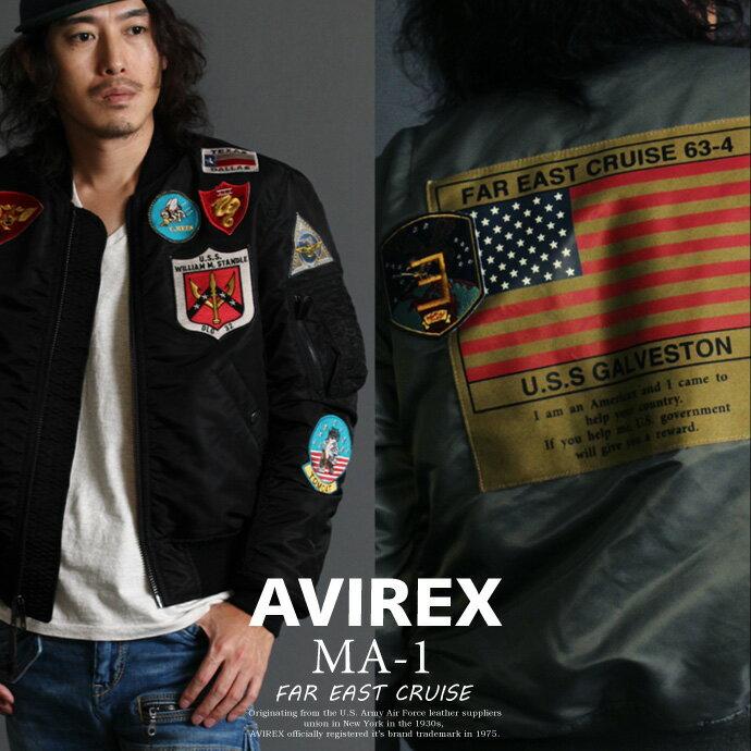 AVIREX 公式通販 オンライン/DEPOT限定 G-1トップガンのディティールを落し込んだエムエーワンフライトジャケットFAR EAST CRUISE MA-1【送料無料】
