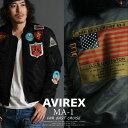 AVIREX 公式通販・オンライン/DEPOT限定 | G-1トップガンのディティールを落し込んだエムエーワンフライトジャケットFAR EAST CRUISE MA-1(アビレックス アヴィレックス)メンズ 男性【送料無料】