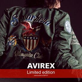AVIREX 公式通販・オンライン/DEPOT限定 | 限定L-2ジャケットがリリースL-2 5th AIR FORCEフライトジャケット ライトアウター 秋 春 FIFTH