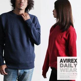AVIREX 公式通販・DAILY WEAR | メンズ デイリー 長袖 クルーネック スウェットDAILY L/S CREW NECK SWEAT