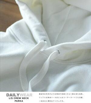 AVIREX公式通販・DAILY|デイリー無地パーカーL/SSWEATPULLPARKA【送料無料】