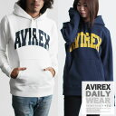 AVIREX 公式通販・DAILY WEAR | アビのロゴ入りプルパーカーL/S SWEAT LOGO PULL PARKA(アビレックス/アヴィレックス)【送料無料】