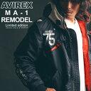AVIREX 公式通販・オンライン/DEPOT限定 | エムエーワン リモデル/MA-1 REMODEL【送料無料】(アビレックス アヴィレッ…