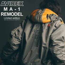 AVIREX 公式通販・オンライン/DEPOT限定 | エムエーワン リモデル/MA-1 REMODEL(アビレックス アヴィレックス)フライトジャケット ボンバージャケット 中綿 レザー フード 冬アウター