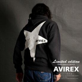 AVIREX 公式通販・オンライン/DEPOT限定 | USAコットン使用 起毛素材で保温性も抜群 背中に大きな星ビッグスター プルパーカー/BIG STAR PULL PARKA【送料無料】(アビレックス アヴィレックス)