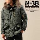 AVIREX 公式通販 | N-3B ヴィンテージ/N-3B VINTAGE(アビレックス アヴィレックス)メンズ 男性