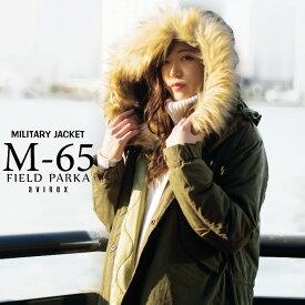 AVIREX Belle 公式通販 | レディース フード&ライナー(裏地)の取外しが可能 秋冬モッズコート ミリタリーコートWOMENS M-65 PARKA(アビレックス アヴィレックス)レディース 女性