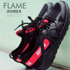 AVIREX 公式通販 | フレイム/FLAME /ニットアッパー スニーカー(アビレックス アヴィレックス)メンズ 男性 レディース 女性 ユニセックス 男女兼用